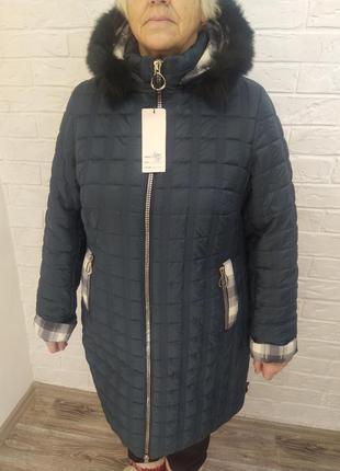Женская тёплая куртка больших размеров
