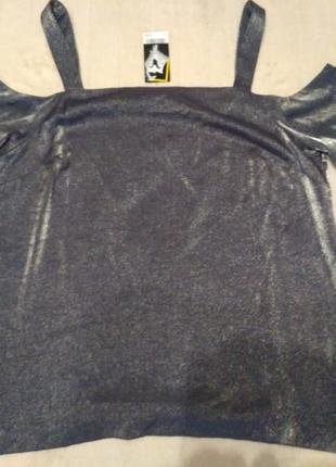 Серебристая блузка с открытыми плечами