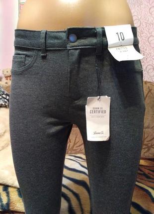 Трикотажные серые штаны скины