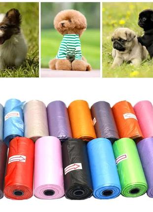 Пакеты для выгула собак