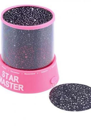 Проектор ночник Звездное Небо (розовый)