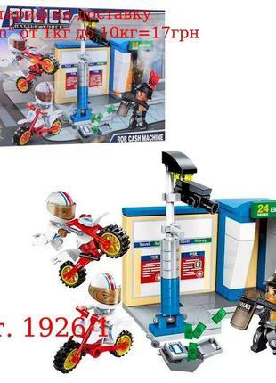 Конструктор Qman 1926-1 здание, мотоциклы, фигурки, 113дет, в ...
