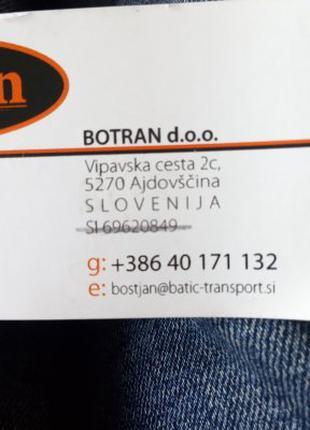 Водитель в Словению