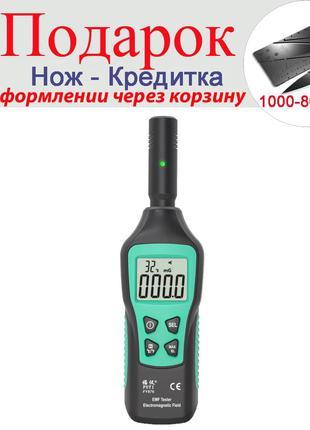 Измеритель EMF Fuyi FY876 электромагнитного излучения и темпер...