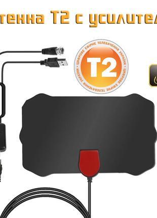Цифровая активная комнатная антенна Digital TV для T2 с усилит...