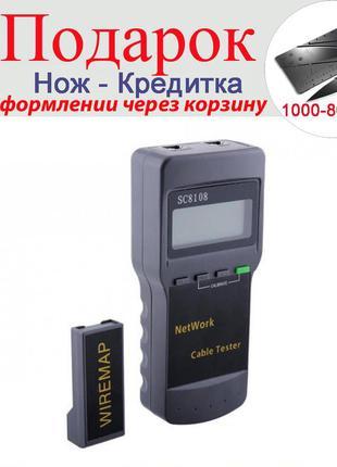 Товар имеет дефект ! Кабельный тестер LAN сети rj45 SC8108 Уце...