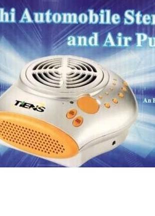 Ароматизатор-вентилятор автомат для авто и помещений 12v