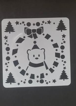 """Трафарет на окна к новому году """"Новогодний мишка"""""""