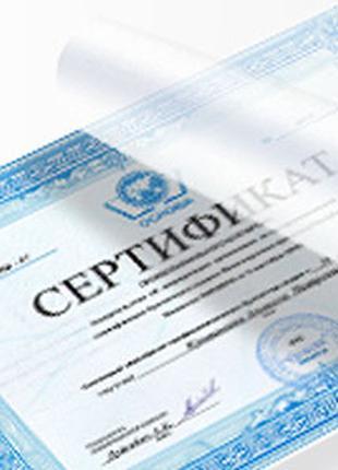 Ламинирование документов, Киев М.Харьковская