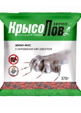 Крысолов средство от грызунов 370гр Зерно