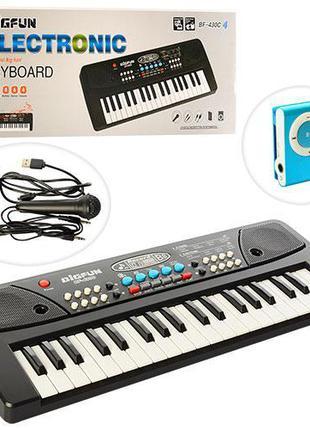 Пианино - синтезатор с микрофоном и плеером (СИНИЙ плеер) арт....