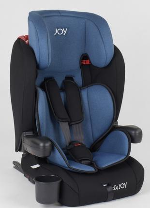 Детское универсальное автокресло JOY 25790 с системой ISOFIX, ...