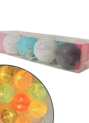 Гирлянда светодиодная новогодняя цветная Хлопковые шарики 10 ш...