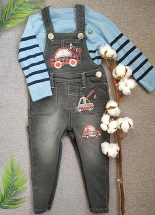 Комплект для мальчика 6-9 мес/ свитер и комбинезон/ джинсовый ...