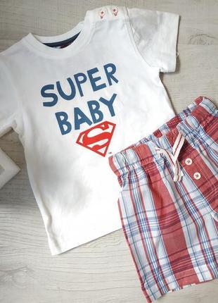 Летний комплект шорты и футболка 3-6 мес