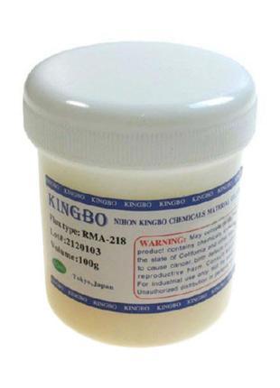 Флюс для BGA Kingbo RMA-218 безотмывочный, 100г