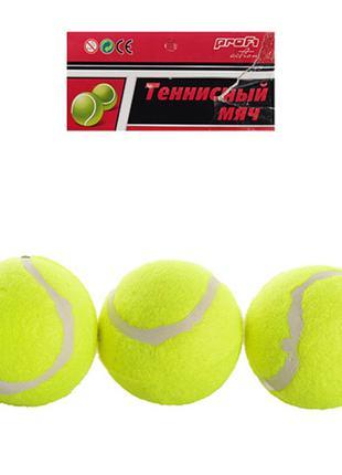 Мячи MS 0234 6 см , 3шт в шарик , 11-24-6см