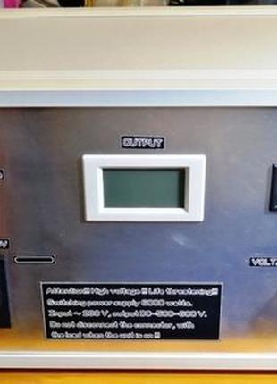 Импульсный блок питания 500-600V, 7400 Watt, для ЗЕЛЁНОГО пита...