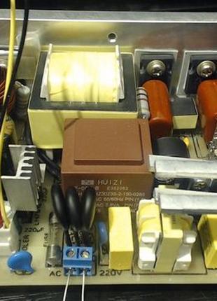 Блок питания для стерео усилителя регулируемый 35 - 90 вольт, ...