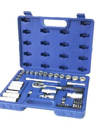 Набор инструментов 39 ед. Best tools BT50039