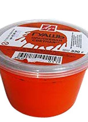 Гуашь оранжевая света 225 мл , 0 ,330 кг 8С395-08