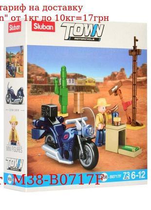 Конструктор SLUBAN M38-B0717F мотоцикл, фигурка, 73дет, в кор-...