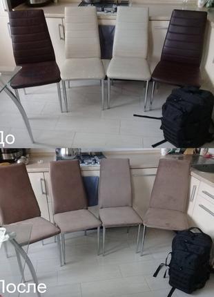 Ремонт, сборка, реставрация, перетяжка мебели на дому Хмельницкий