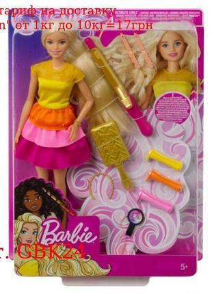 """Кукла Barbie """"Невероятные кудри"""""""