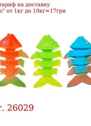 BW Игра 26029 рыба, 3 цвета