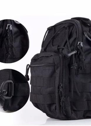 EDC однолямочный тактический рюкзак (сумка) через плече 3л/6л