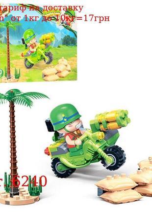 Конструктор BANBAO 6240 (36шт) военный, мотоцикл, фигурка, 84д...