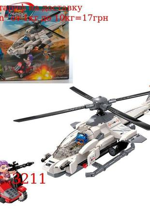 Конструктор Qman 3211 (12шт) вертолет, мотоцикл, фигурки, 352д...