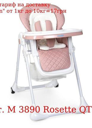 Стульчик M 3890 Rosette QT для кормления, 5точ, рем, столик вы...