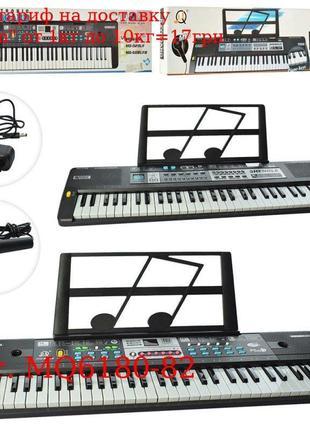 Синтезатор MQ6180-82 (16шт) 61клав, микрофон, запись, демо, 16...