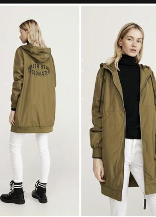 Распродажа куртка ветровка -дождевик , reserved