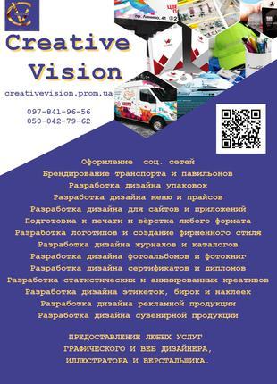 Дизайнер,веб дизайн,верстальщик,разработка дизайна,дизайн