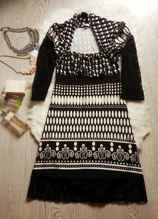 Платье миди с открытым декольте гипюром на большую грудь черно...