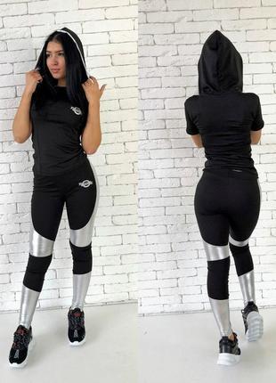 Костюм для фитнеса (лосины и футболка с капюшоном)