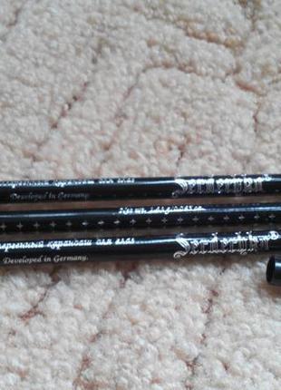 Гипоаллергенний карандаш для глаз serderbko