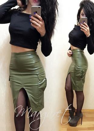 Распродажа остатков - юбка из экокожи