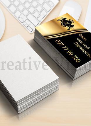Визитки, дизайн визиток, печать визиток