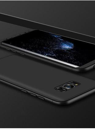 Чехол GKK 360 для Samsung Galaxy S8 PLUS