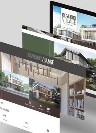 Дизайн сайта,дизайн лендинга,дизайн страниц,лендинг,сайт, страниц