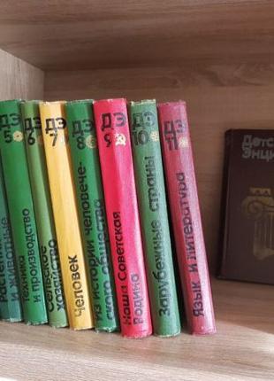 Детская энциклопедия в двенадцати томах