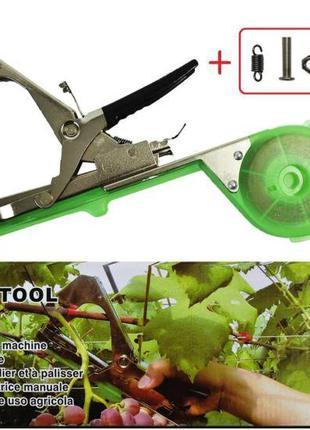 Усиленный степлер для подвязки растений винограда, овощей, цве...