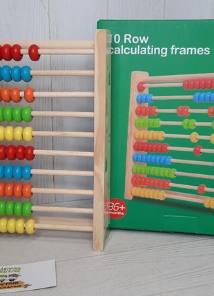Деревянная развивающая игрушка Счёты, MD2806, для детей от 3 л...