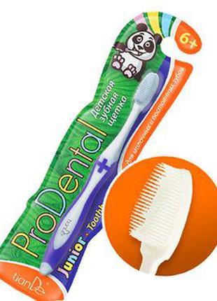 Детская зубная щетка «Проденталь Джуниор» 1 шт. ТианДе