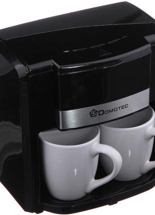 Капельная кофеварка с 2 чашками
