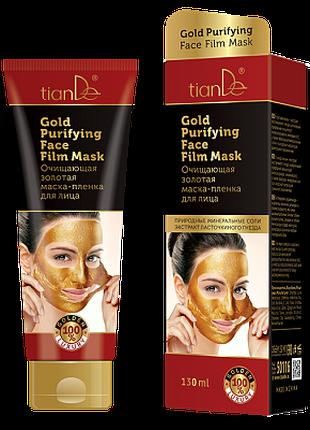 Очищающая золотая маска-пленка для лица ТианДе
