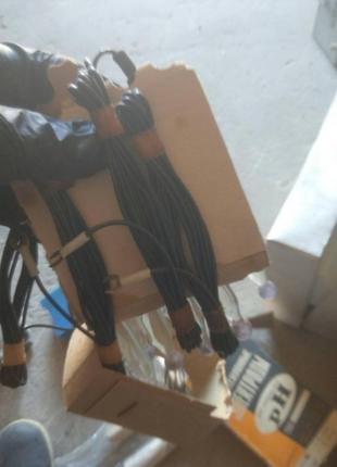 Электроды для измерения РН. 5079-КС1-Ц5. 5079-УС1-165 стеклянные